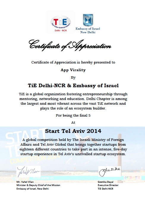 Certificate of appreciation Start Tel Aviv 2014