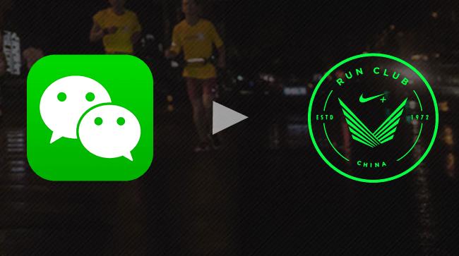 app-marketing-mix-nike
